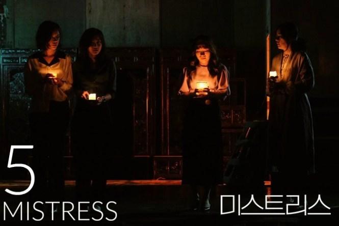 Korean Drama Mistress Recap episode 5 starring Han Ga-in, Shin Hyun-bin, Choi Hee-seo, and Goo Jae-yee