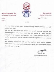 Le vice-Premier ministre du Népal, Gopal Man Shrestha, dans une lettre adressée à la communauté bahá'íe du pays écrit : « Je tiens à remercier les bahá'ís pour la réalisation des programmes d'éducation morale des enfants et d'habilitation spirituelle des jeunes qui leur permettront de créer une société saine et prospère. »