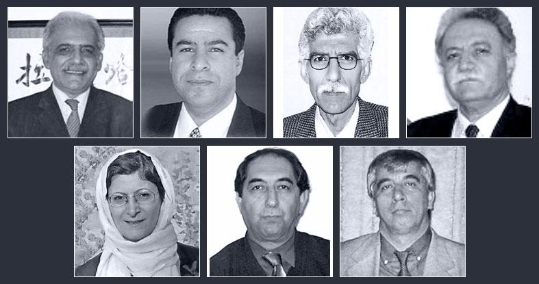 Photo montage of 7 imprisoned Baha'i educators in Iran