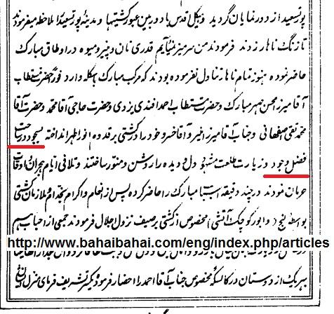 Badayi al athar p 354