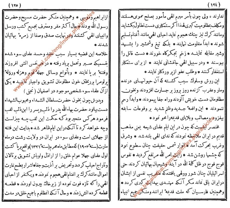 makatib abdulbaha vol3 pp 124 125 eng