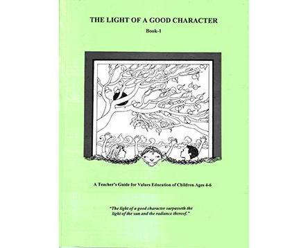 Light of a Good Character by New Era Development