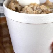Bahamian Chicken Souse
