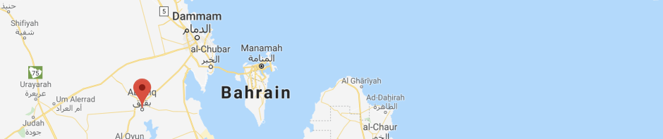 Landkarte Bahrain