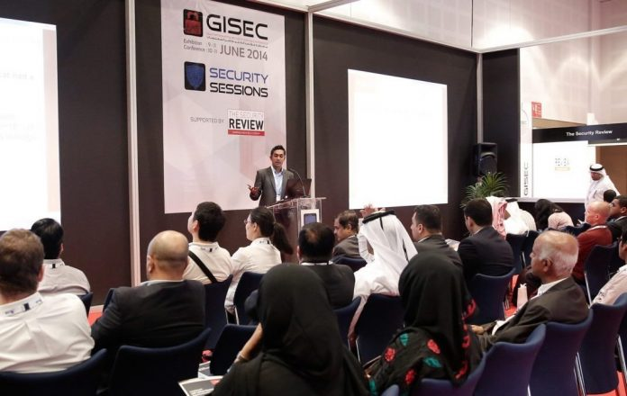 Gulf Security Technology
