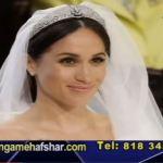 Hengameh Afshar&Megan&Herry