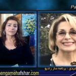 Hengameh Afshar&Mitra Rashidi