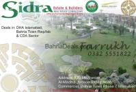 """10"" Marla plot Bahria Garden City ""Zone 9"""