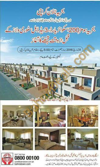 Bahria town 200 villa