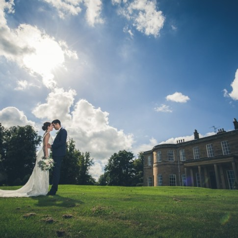 Rudding Park Harrogate wedding