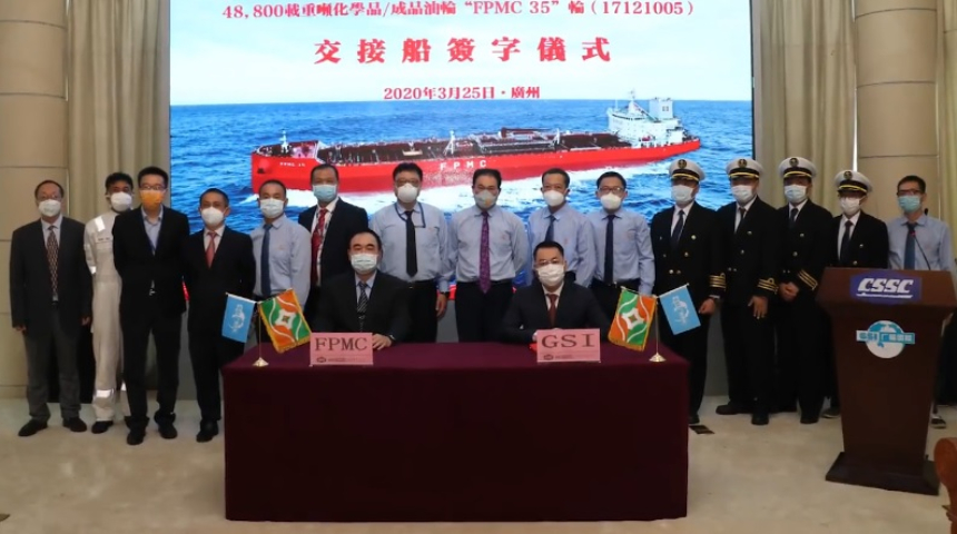 Guangzhou Shipyard delivers 48,800DWT chemical tanker to FPMC