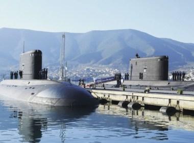 Image: Algerian Ministry of Defense