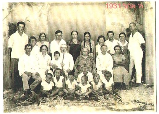Familia de Joseph