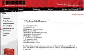 2004 Benihana Carrot Ginger Salad Dressing Recipe authentic version from the Benihana website.