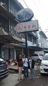 Mie Zhou, Medan