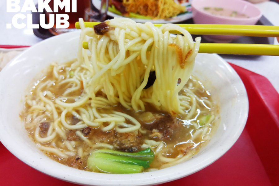 Pu Tian Noodle House SIngapore