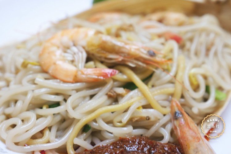 Thye Hong Fried Prawn Noodle