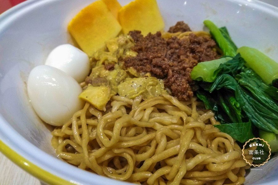 Umaramu Mie Ayam Indonesia