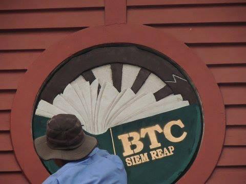 BTC Bakong Technical College Cambodia #129