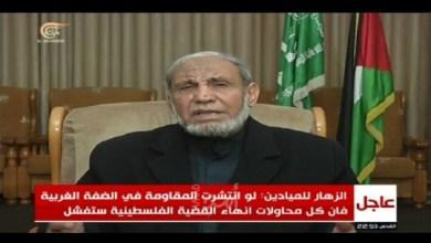 صورة الزهار : سليماني ربط نفسه بالقدس وكان صادقاً في دعمه للقضية الفلسطينية