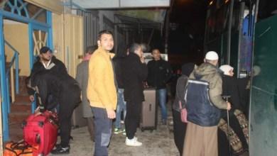 صورة مغادرة الفوج الـ 3 من معتمري قطاع غزة