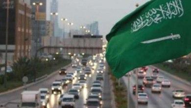 صورة الرياض: الإسرائيليون غير مرحب بهم في السعودية حاليًا