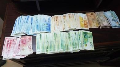 صورة الاحتلال يزعم إحباط شبكة نقل أموال تابعة لحماس في نابلس