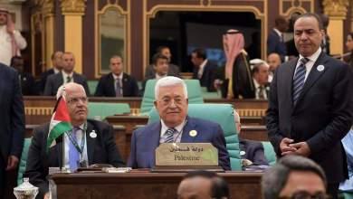 """صورة الرئيس عباس: """"صفقة القرن"""" مرفوضة جملة وتفصيلا وقطعنا العلاقات مع امريكا وإسرائيل"""
