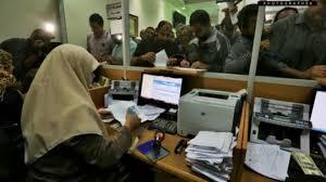 صورة رابط فحص: التنمية في غزة تعلن موعد صرف مساعدات ذوي شهداء وجرحى مسيرات العودة