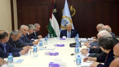 صورة تفاصيل اجتماع اللجنة التنفيذية لمنظمة التحرير اليوم