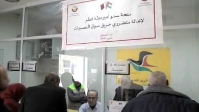 صورة اللجنة القطرية تصرف الدفعة الأولى لمتضرري حريق النصيرات بغزة