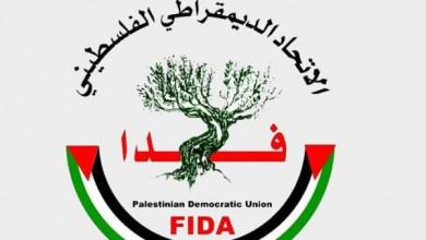 صورة المصري: إغلاق حسابات الأسرى البنكية بقرار إسرائيلي تصعيد خطير يستوجب رد عملي فلسطيني موحد