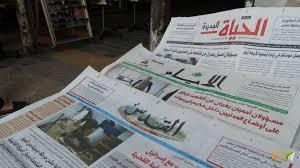 صورة أبرز عناوين الصحف الفلسطينية