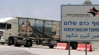 صورة سلطات الاحتلال الاسرائيلي تقرر منع ادخال مواد البناء الى قطاع غزة