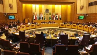 صورة الجامعة العربية تسقط مشروع قرار فلسطيني لإدانة التطبيع الاماراتي الإسرائيلي