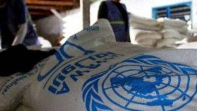 """صورة قرارات الأونروا حول """"كوبونات الوكالة"""" في قطاع غزة"""