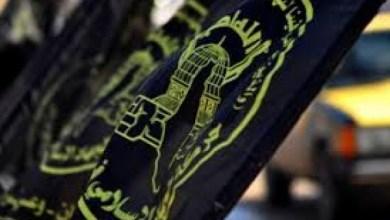 """صورة الجهاد الإسلامي تُصدر بياناً """"مهماً"""" بشأن حادثة مسجد الأنصار شرق خانيونس"""