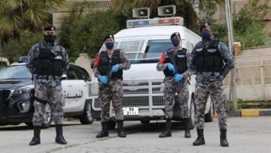 """صورة استقالة وزير الداخلية وتعزيزات أمنية في """"الأردن"""""""