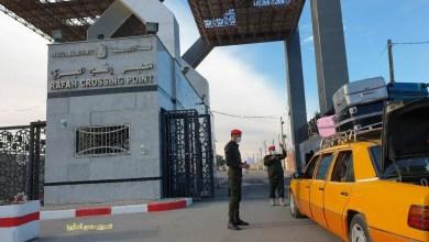 صورة بالصور: فتح معبر رفح بالاتجاهين وبدء مغادرة حافلات المسافرين