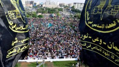 """صورة """"الجهاد الاسلامي"""" تدين استقبال نتنياهو في السعودية"""