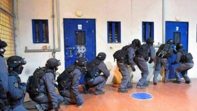 """صورة توتر في سجن """"شطة"""" بعد اقتحام قوات القمع لغرف الأسرى"""