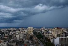 صورة حالة الطقس اليوم الثلاثاء 24 نوفمبر 2020