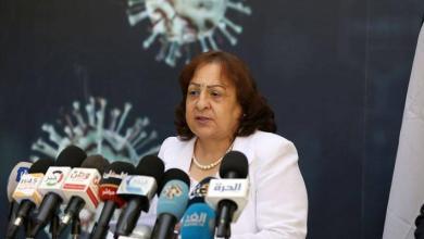 """صورة وزيرة الصحة: تسجيل 16 وفاة و2536 إصابة جديدة بفيروس """"كورونا"""" في فلسطين"""