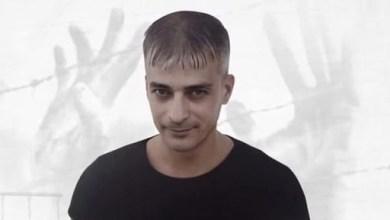 صورة استشهاد الأسير كمال أبو وعر داخل سجون الاحتلال