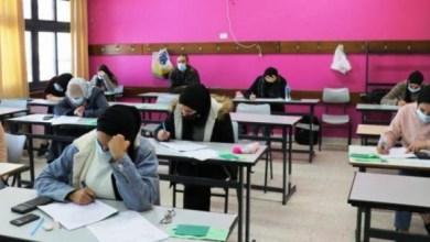 """صورة """"التربية والتعليم"""" تنفي استمرار التعليم الوجاهي لطلبة الثانوية العامة وإلغاء الامتحانات الفصلية"""