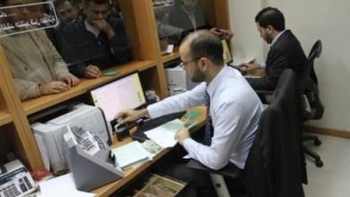 """صورة مالية غزة تعلن موعد صرف رواتب """"طموح 2"""" لشهر سبتمبر"""