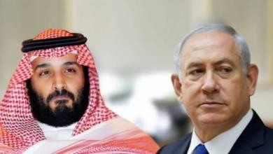صورة يديعوت تكشف: السعودية تلغي بشكل مفاجئ زيارة مسؤول إسرائيلي للملكة