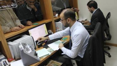 صورة المالية بغزة تكشف موعد ونسبة صرف رواتب الموظفين لشهر ديسبمر