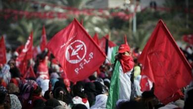 صورة الجبهة الشعبية تدين مصادرة بلدية غزة للأكشاك والبسطات في متنزه الجندي المجهول