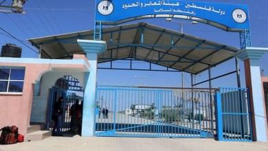صورة الداخلية بغزة تُصدر تنويهاً بشأن آلية تنقل الأطفال عبر حاجز بيت حانون